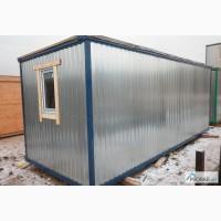 Блок-контейнер (специальное предложение)