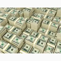 Вам нужен срочный кредит или инвестиционный кредит или все виды займов?