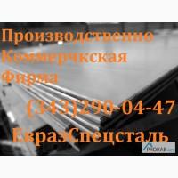 Лист сталь 09Г2С-12/14/17/18