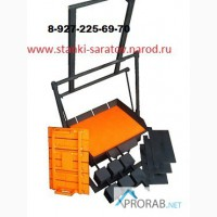 Продам Вибростанок для блоков и плитки Марс 3 универсал 12ТП