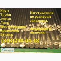 Проволока латунная ГОСТ 12920-67