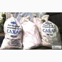 Мешки бу полипропиленовые прочные в Саратове