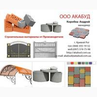Еврозабор, ворота, решетки, перила, тротуарная плитка, ЖБ-кольца, бетонный забор
