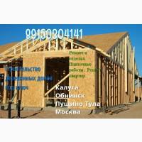 Строительство каркасных и щитовых домов в Калуге недорого