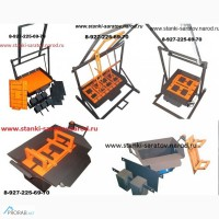 Производим и реализуем металлоформы для изготовления ЖБИ