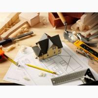 Строительство и ремонт под ключ (проектирование, расчет сметы, строительство, ремонт, сна