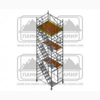 Вышки-туры алюминиевые вта 1400л с лестницей