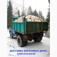 Продажа дров для котла, бани, камина, печи