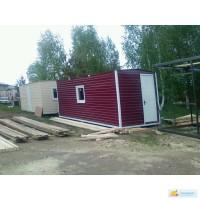 Бытовка строительная Красноярск
