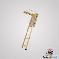 Чердачная лестница VELTA Базовая 60х120х280мм