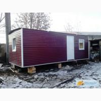 Изготовление и продажа вагончиков строительных, дачных домиков