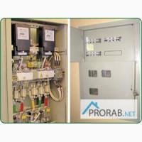 Монтаж систем электроснабжения и электроосвещения