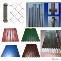 Металлические изделия от производителя доставка бесплатно без предоплат