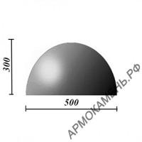 Бетонная полусфера d500хh250 мм (парковочный ограничитель)