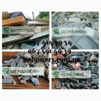 Покупаем отходы вторсырья пластмасс: флакон, канистру, пэнд, пп, пс, пэвд, отходы