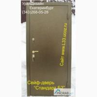 Сейф двери екатеринбург железные двери сейф двери екатеринбург сейф-двери в Екатеринбурге