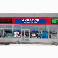Системы очистки воды магазин Аквафор в Ярославле