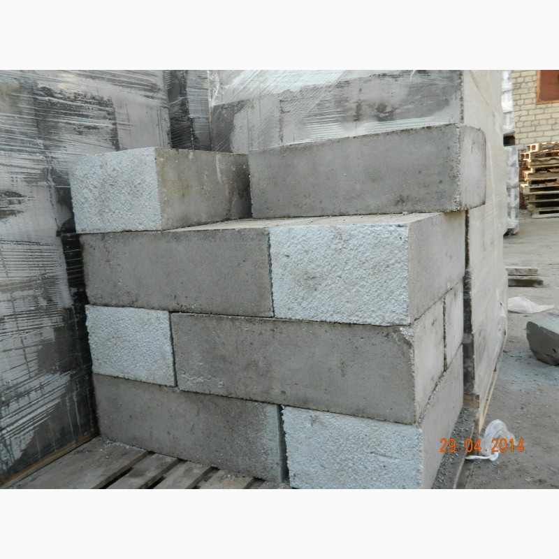 Прораб бетон бетон купить павлово нижегородской области