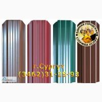 Продажа Металлического штакетника в ХМАО в Сургуте
