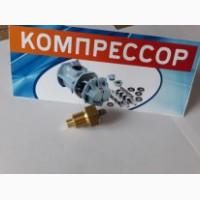 Датчик температуры компрессора