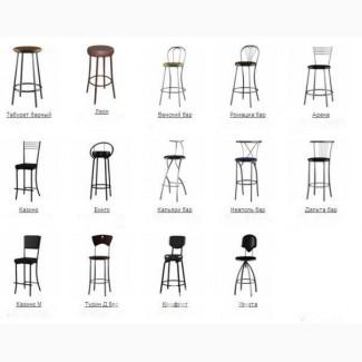 Барные стулья