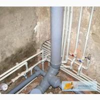 Замена водопровода, отопления, канализации
