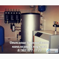 Комплексный подход к организации отопления