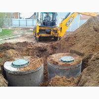 Готовая канализация с монтажом под ключ