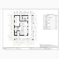 Архитектурно-строительный проект