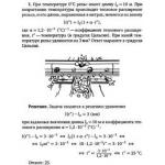 Проектирование, визуализация, чертежи, задачи, инженерная графика