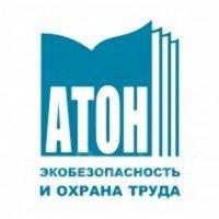 Инженер по пожарной безопасности во Владивостоке