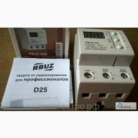 Реле контроля напряжения RBUZ (ZUBR) D25 RBUZ (ZUBR) D25 в Москве