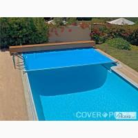 Защитное покрытие для бассейна Cover Pool автоматическое