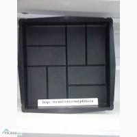 Формы для изготовления тротуарной плитки 40х40х5см 8 кирпичей