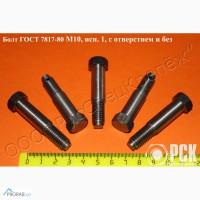 Болт ГОСТ 7817-80 для отверстий из под развёртки