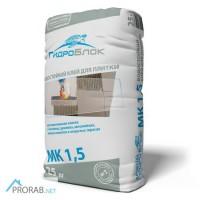 Водостойкий плиточный клей ГидроБлок МК 1, 5