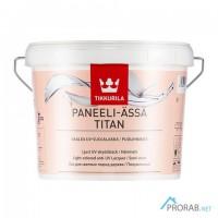 Панели-Ясся Титан - Paneeli Assa Titan 10л Tikkurila (Финляндия)