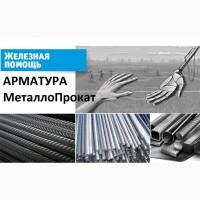 Черный металлопрокат (Новый, лежалый и б/у) в Нижнем Новгороде