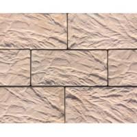 Облицовочный камень Нирей 280x135х20 мм