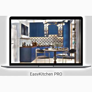 Программа для проекта кухонной и корпусной мебели