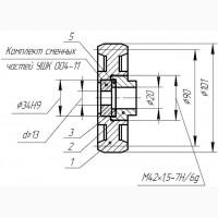 Устройство штуцерное УШК 004 (2ШУ-101-79-2)