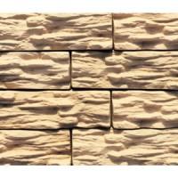 Облицовочный камень Сланец 100х200мм; 100х300 мм, толщина до 40 мм