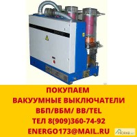 Покупка вакуумных выключателей серии bb/tel 10-20 -1000 схема 048/046