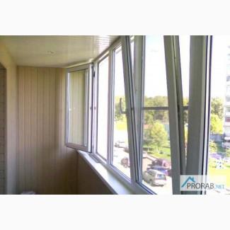 Балконы в краснодаре дешево от производителя - prorab.