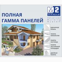 Домостроительная панели быстровозводимые дома