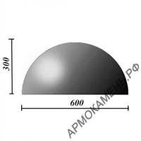 Бетонная полусфера d600хh300 мм (парковочный ограничитель)