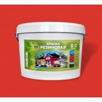 Краска резиновая PromColor