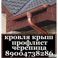 Демонтаж-монтаж-старой крыши на новую, строим все