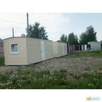 Продажа бытовок Красноярск