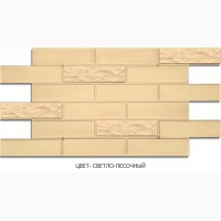 Фасадные термопанели «Фастерм» - 2 в 1